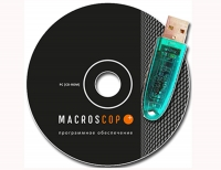 MACROSCOP Пакет лицензий для NVR POWER (4 лицензии